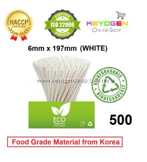 Keyogen 500pcs 6mm x 197mm Eco Biodegradable Paper Straw White ( Food Grade ) - HACCP - for restaurant