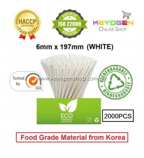 Keyogen 2000pcs 6mm x 197mm Eco Biodegradable Paper Straw White ( Food Grade ) - HACCP - for restaurant