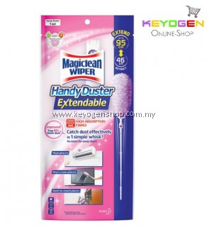 Magiclean Handy Duster Extendable