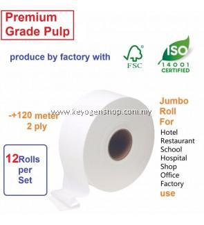 1 carton 12 roll Premium grade Virgin Pulp Jumbo roll tissue toilet paper JRT