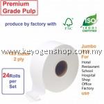 2 carton 24 roll Premium grade Virgin Pulp Jumbo roll tissue toilet paper JRT