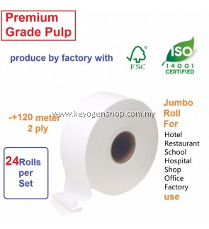 (Pure pulp) 2 carton 24 roll Premium grade Virgin Pulp Jumbo roll tissue toilet paper JRT