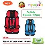 ALDO Booster Car Seat (Blue, Red) FREE Keyogen Wet Tissue - 1 Yr WRT