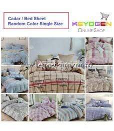 Keyogen Color Aloe Bedding Sheet Random Colour Deal (Abstract Pattern) (SINGLE) ONLY BED SHEET