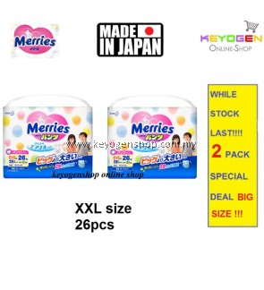 Made in Japan - 2 Pack XXL size 26 pcs Merries baby premium grade walk pant diapers - extra comfort (BIG SIZE)
