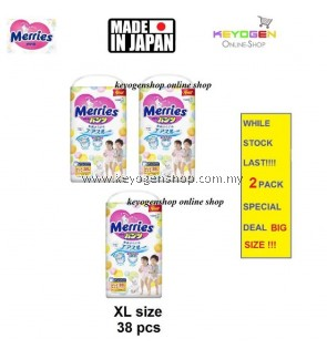 Made in Japan - 3 Pack XL size 38 pcs Merries baby premium grade walk pant diapers - extra comfort (BIG SIZE)