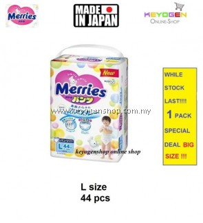Made in Japan - 1 Pack L size 44 pcs Merries baby premium grade walk pant diapers - extra comfort (BIG SIZE)