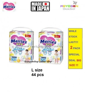 Made in Japan - 2 Pack L size 44 pcs Merries baby premium grade walk pant diapers - extra comfort (BIG SIZE)