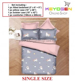 Keyogen Colour Aloe Bedding Set - COMFORTER ALOE GREY UNICORN(Single) 1 Bed Sheet + 1 Pillow Cover + 1 Bolster Cover + 1 Comforter