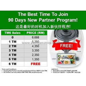 Thermomix Membership Package FREE Goodmaid Bio Dishwashing Liquid 1L