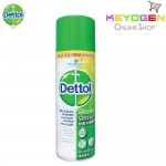 Dettol Antibacterial Germicidal Hygiene Liquid Disinfectant Spray Morning Dew 225ml - 1 Unit