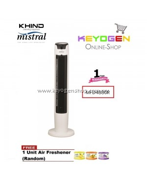 KHIND Mistral Remote Tower Fan MFD4880R -1 Year wrty FREE 1 unit Air Freshener (Random)