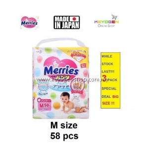 Super Jumbo Pack Made in Japan - 3 Pack M size 58 pcs Merries baby premium grade walker pant diapers - extra comfort (BIG SIZE)