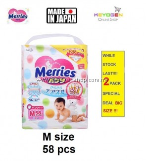 Super Jumbo Pack Made in Japan - 2 Pack M size 58 pcs Merries baby premium grade walker pant diapers - extra comfort (BIG SIZE)