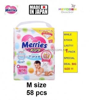 Super Jumbo Pack Made in Japan - 1 Pack M size 58 pcs Merries baby premium grade walker pant diapers - extra comfort (BIG SIZE)