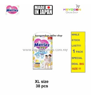 Super Jumbo Pack Made in Japan - 1 Pack XL size 38 pcs Merries baby premium grade walker pant diapers - extra comfort (BIG SIZE)