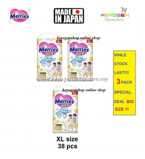 Super Jumbo Pack Made in Japan - 3 Pack XL size 38 pcs Merries baby premium grade walker pant diapers - extra comfort (BIG SIZE)