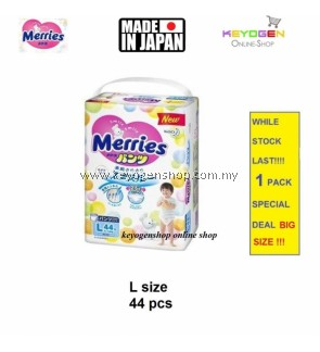Super Jumbo Pack Made in Japan - 1 Pack L size 44 pcs Merries baby premium grade walker pant diapers - extra comfort (BIG SIZE)