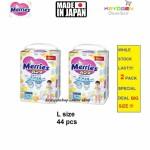 Super Jumbo Pack Made in Japan - 2 Pack L size 44 pcs Merries baby premium grade walker pant diapers - extra comfort (BIG SIZE)