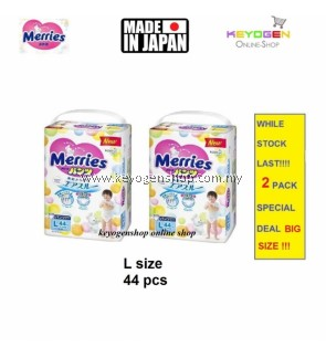 Super Jumbo Pack Made in Japan - 2 Pack L size 44 pcs Merries baby premium grade walker pant diapers - extra comfort (BIG SIZE)