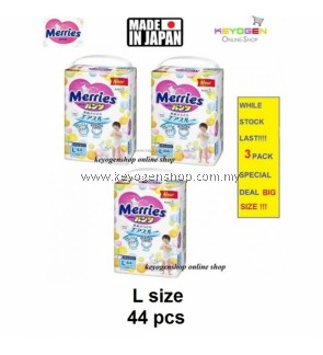 Super Jumbo Pack Made in Japan - 3 Pack L size 44 pcs Merries baby premium grade walker pant diapers - extra comfort (BIG SIZE)
