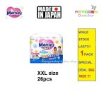 Super Jumbo Pack Made in Japan - 1 Pack XXL size 26 pcs Merries baby premium grade walker pant diapers - extra comfort (BIG SIZE)