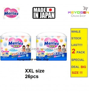 Super Jumbo Pack Made in Japan - 2 Pack XXL size 26 pcs Merries baby premium grade walker pant diapers - extra comfort (BIG SIZE)
