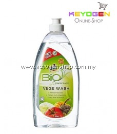Goodmaid Bio Concentrated Vege Wash 500ml