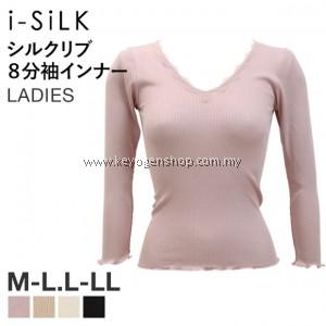 (Katakura silk) Katakura Silk i-SiLk bracelet-length sleeves rib silk inner Lady's
