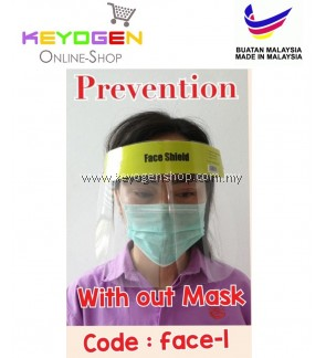 Benxon Face Shield -MADE IN MALAYSIA - 1 pcs Face Shield WITHOUT Mask - help to protect eye