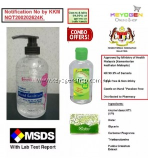 PURE CARNATION by EK Antibacterial Hand Sanitizer COMBO 600ml + 50ml + Natural Pulp Travel Pack Tissue 14cmx19cm (50'sx1 pack)