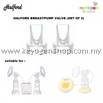 Halford Breastpump Replacement Valve (set of 2)