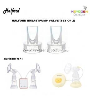 Halford Breastpump Replacement Valve (set of 2)