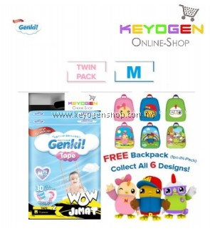 Genki! X Didi & Friends SPECIAL AUGUST 2020 Baby diaper TAPE 2 PACK Mega pack M size 75pcs - Japan technology WOW JIMAT TWINPACK- 6 Design to collect while stock lasts!!!