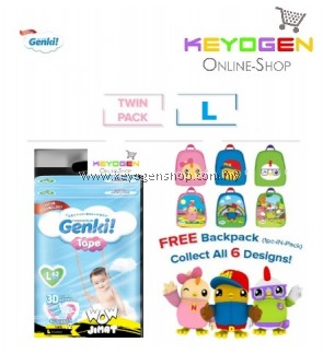 Genki! X Didi & Friends SPECIAL AUGUST 2020 Baby diaper TAPE 2 PACK Mega pack L size 62pcs - Japan technology WOW JIMAT TWINPACK- 6 Design to collect while stock lasts!!!