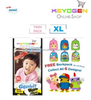 Genki! X Didi & Friends SPECIAL AUGUST 2020 Baby diaper PANT 2 PACK Mega pack XL size 44pcs - Japan technology WOW JIMAT TWINPACK- 6 Design to collect while stock lasts!!!