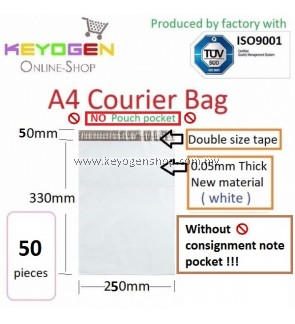 50pcs Similar to A4 Size - (S SIZE) ( NO A5 pocket ) Courier plastic -Flyer pouch Mailer Bag Packing -white - Friendly to the thermal printer seller