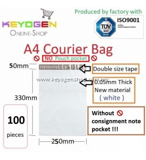 100pcs Similar to A4 Size - (S SIZE) ( NO A5 pocket ) Courier plastic -Flyer pouch Mailer Bag Packing -white - Friendly to the thermal printer seller