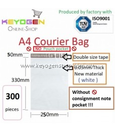 300pcs Similar to A4 Size - (S SIZE) ( NO A5 pocket ) Courier plastic -Flyer pouch Mailer Bag Packing -white - Friendly to the thermal printer seller