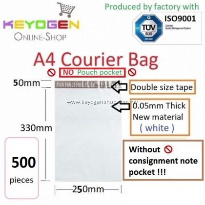 500pcs Similar to A4 Size - (S SIZE) ( NO A5 pocket ) Courier plastic -Flyer pouch Mailer Bag Packing -white - Friendly to the thermal printer seller