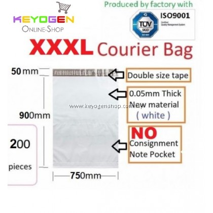 (Self Collect) 200pc (XXXL SIZE) - Courier plastic Flyer pouch Mailer Bag Packing -white