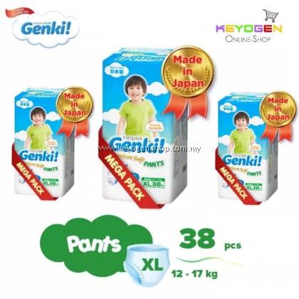 (MADE IN JAPAN) Genki! Premium Soft Pants XL38 X 3 Packs /1 CTN (FREE 20's x 3 Packs GENKI WIPES)